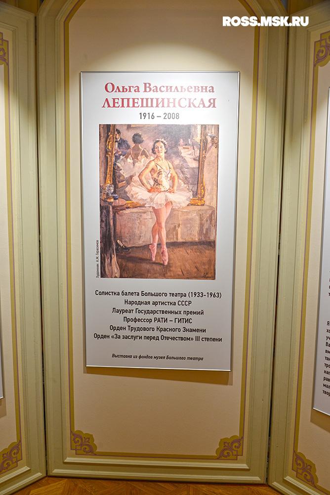 _10_2016-bolshoi-theatre-23