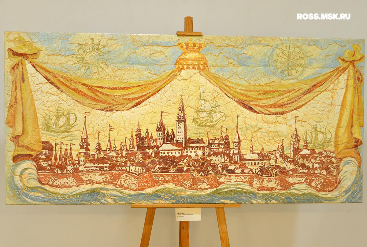 Fine Art Kaliningrad. Dimitrie Ross Art