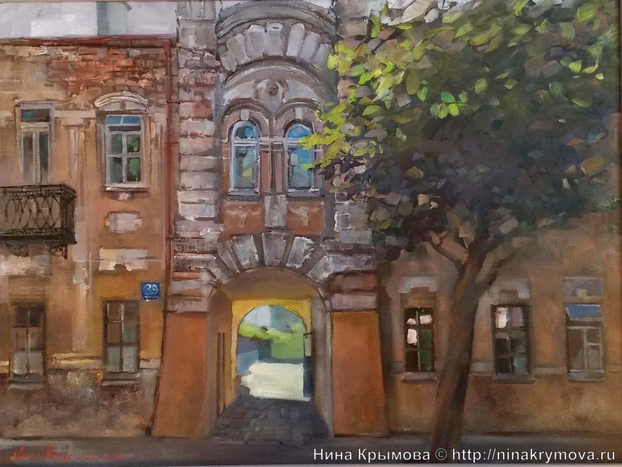 Fine Art Kaliningrad