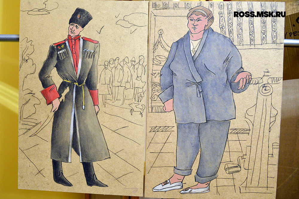 Olga Pogodina. Costume Design Art For Movies