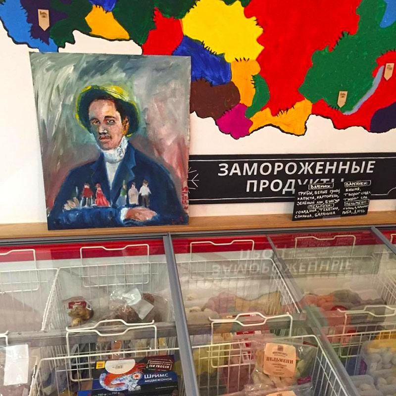 Fine art in farmers' store